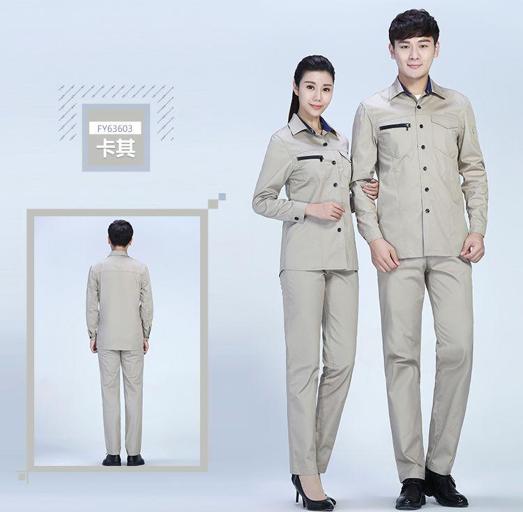 银灰色男女夏季工服FY636娇兰服装有限公司